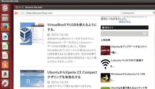 ubuntu-tour-doyou