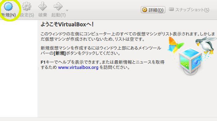 vbox5-ubuntu1
