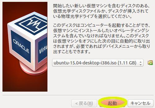 vbox5-ubuntu10