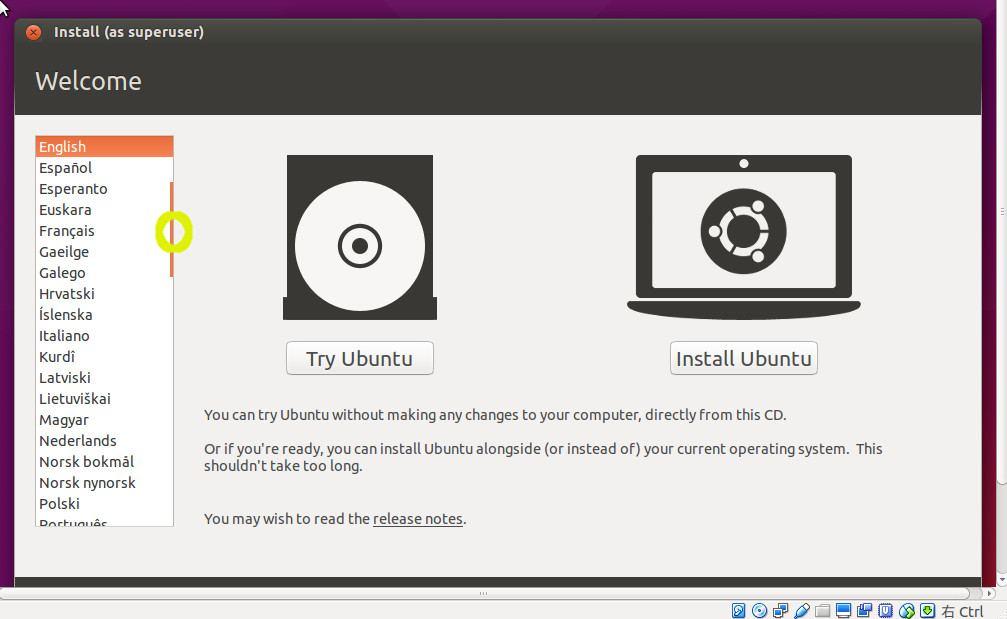 vbox5-ubuntu11