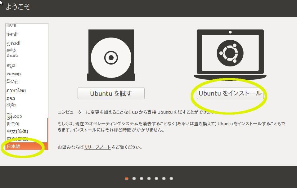 vbox5-ubuntu12