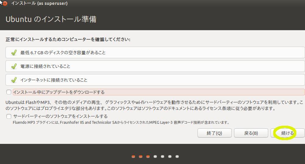 vbox5-ubuntu13