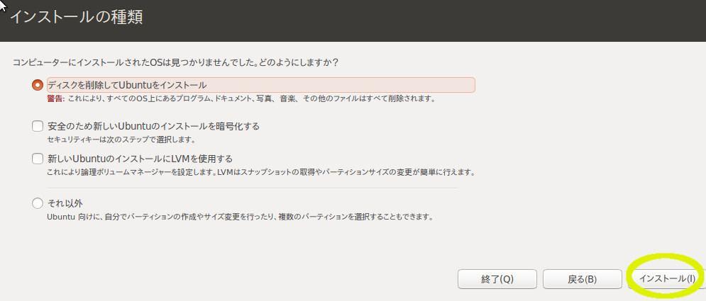 vbox5-ubuntu14