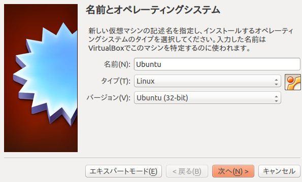 vbox5-ubuntu2