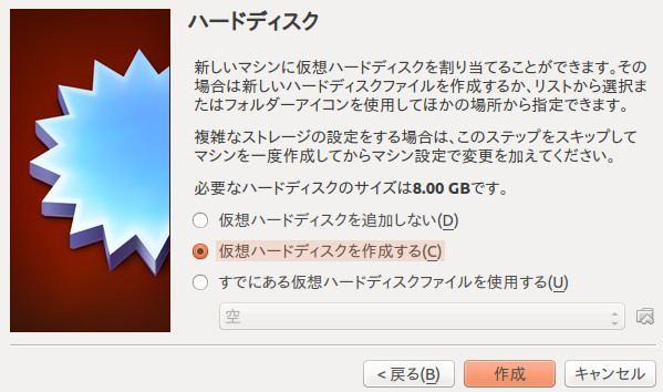 vbox5-ubuntu4