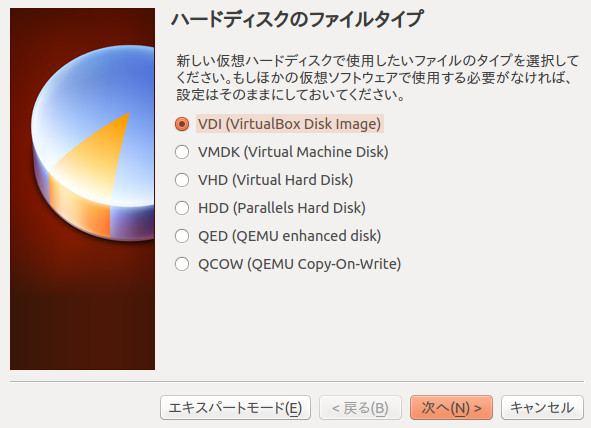 vbox5-ubuntu5