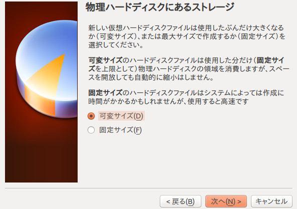 vbox5-ubuntu6