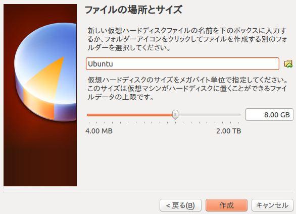 vbox5-ubuntu7
