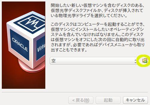 vbox5-ubuntu9