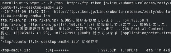 ブラウザを使わずにファイルダウンロード wget