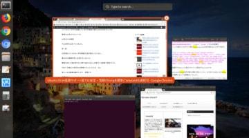 Ubuntu18.04長期サポート版では安定・信頼のXorgを標準にWaylandも選択可